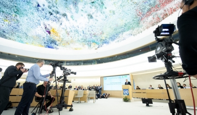 A session of the UN Human Rights Council