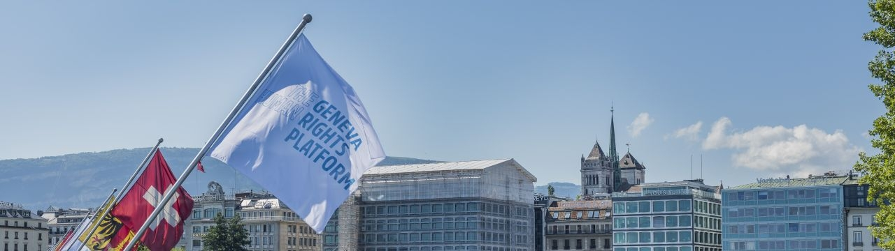 Flag of the Geneva Human Rights Platform on the Pont du Mont-Blanc in Geneva