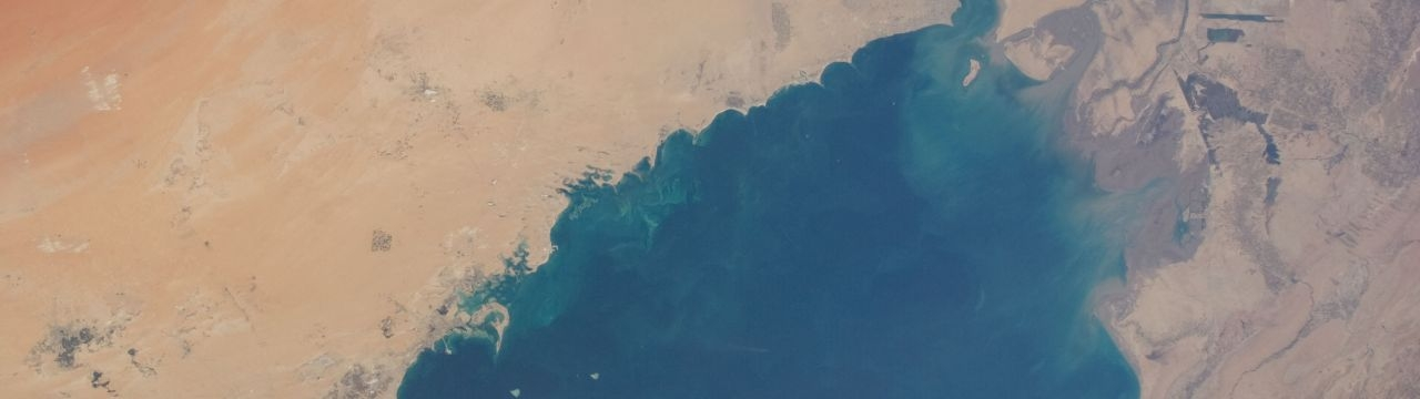 Aerial View of the Persian Gulf